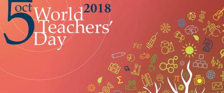 Всемирный день учителя 2018