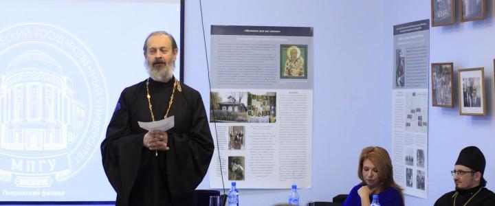В Покровском филиале прошла научно-практическая конференция на тему «Молодежь: свобода и ответственность».