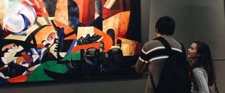 Студенты факультета педагогики и психологии посетили ретроспективную выставку М.Ф.Ларионова в Третьяковской галерее на Крымском Валу