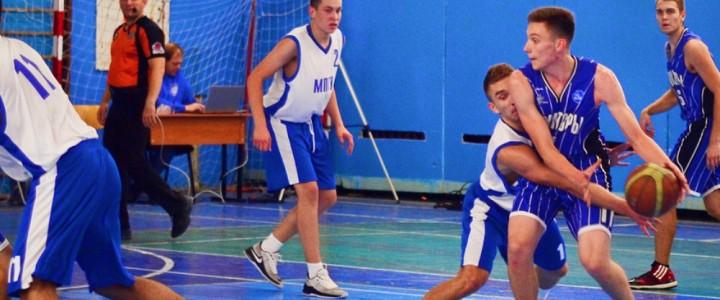 Мужская сборная МПГУ по баскетболу успешно начинает игровой сезон