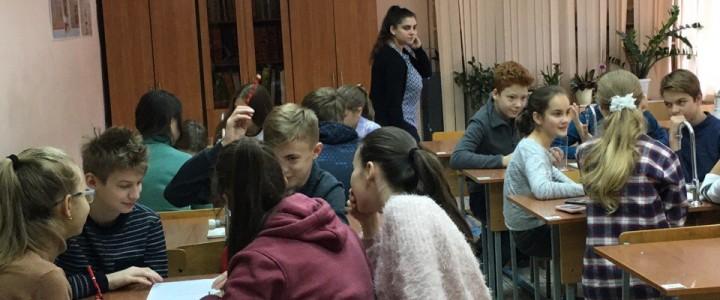 26 октября в рамках профориентационного марафона МПГУ «Я и моя карьера» в МБОУ «Гимназия имени Подольских курсантов» прошло два мастер-класса в 9 классах, которые были посвящены теме «Профессии будущего»