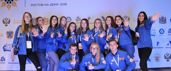 «СТЭП» успешно выступил  на Всероссийском слёте студенческих отрядов!