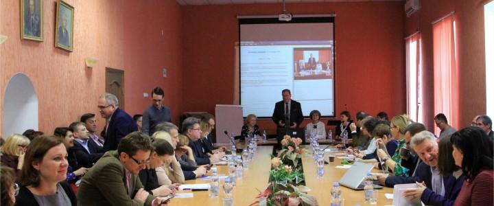 В МПГУ прошло деканское совещание