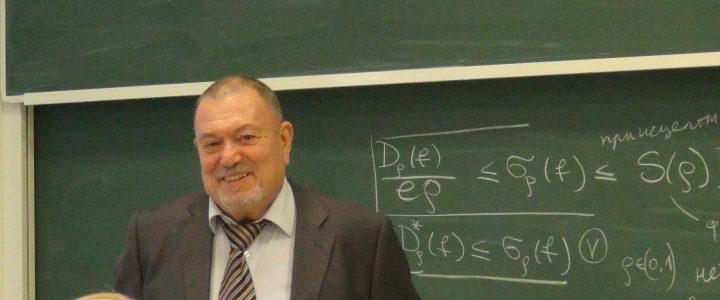 Поздравляем Г.Г.Брайчева с успешной защитой диссертации на соискание ученой степени доктора физ-мат наук