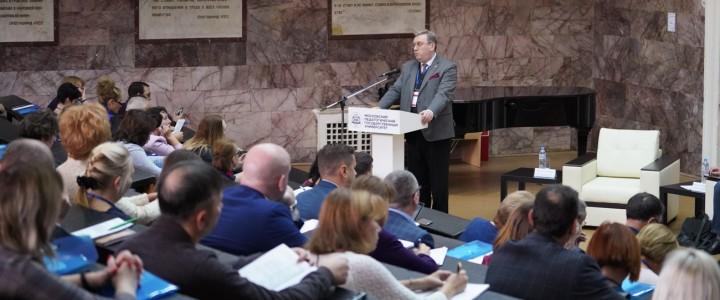 МПГУ провёл семинар по развитию цифровой среды