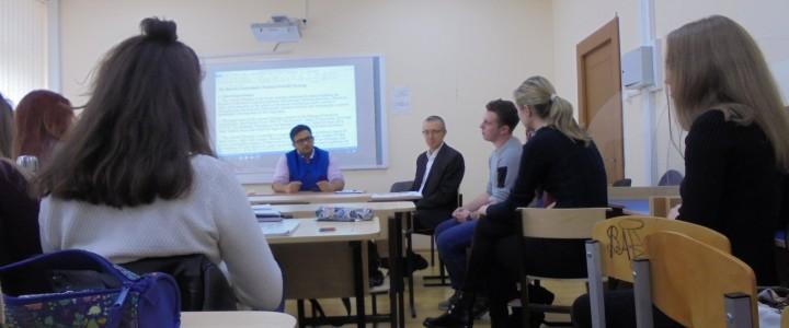 Инновационное занятие по безопасности жизнедеятельности в Институте иностранных языков