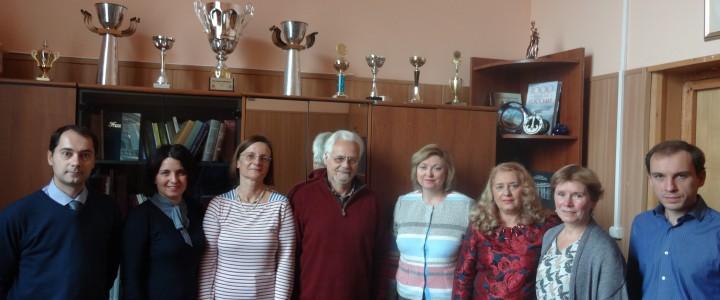 Встреча руководства и преподавателей Института филологии с немецкими профессорами