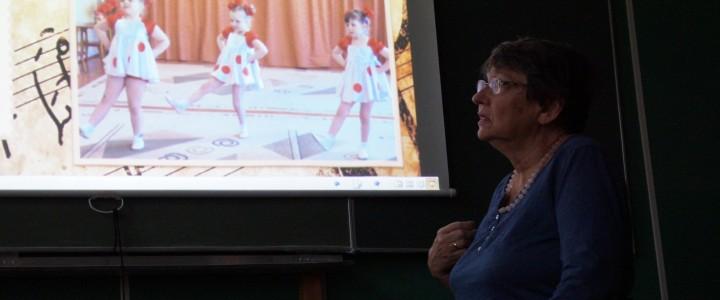 Университетские среды на Факультете дошкольной педагогики и психологии: «Музыкальные шедевры: инновационный опыт работы с дошкольниками»