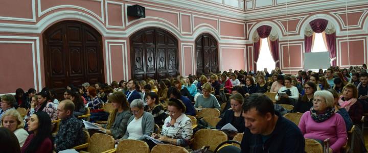 Кафедра психологии на Х Международной научно-практической конференции «Педагогика и психология как ресурс развития современного общества»