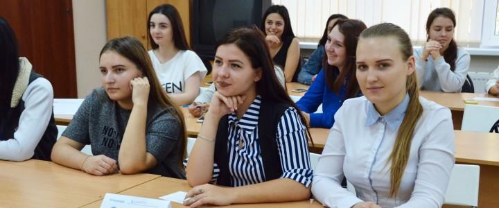 «Неделя цифровой экономики» прошла в Ставропольском филиале МПГУ