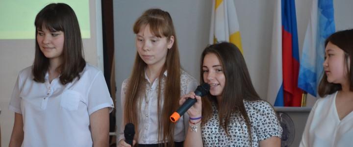 Студенты-педагоги принесли клятву верности профессии