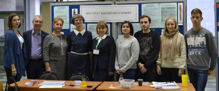 Институт биологи и химии принял участие в Дне Открытых Дверей МПГУ