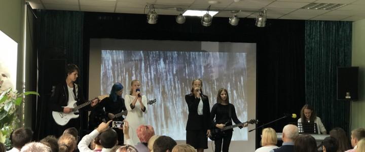 5 октября в Лицее МПГУ отметили День учителя!