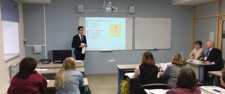 Наши студенты на Международной научно-практической конференции «Математическое образование в школе и вузе: инновации в информационном пространстве»