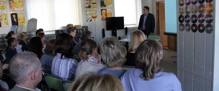 Всероссийский фестиваль науки «NAUKA 0+» для библиотечной сферы