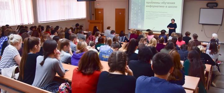 Встреча Людмилы Леонидовны Босовой со студентами, преподавателями и молодыми учителями информатики в г. Брянске