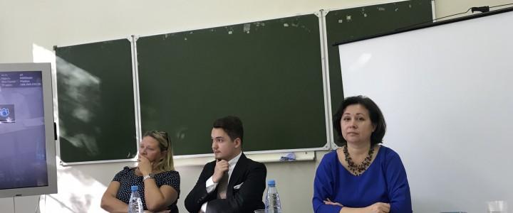 Международный научный семинар «Агиография в русском культурном пространстве»