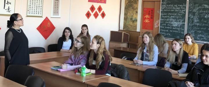 Всероссийский фестиваль науки NAUKA 0+ на кафедре контрастивной лингвистики