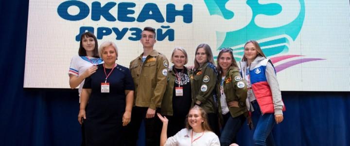 Делегация СПО МПГУ «YO-вожатый» стала участником V Всероссийского Форума студенческих педагогических отрядов
