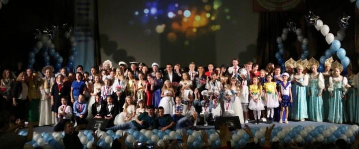 I Всероссийский фестиваль жестовой песни «Как взмах крыла» в МПГУ