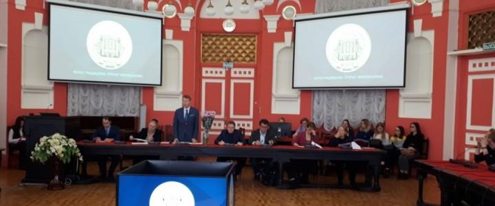 Научно-практическая конференция с международным участием «Тексты русских классиков в обучении русскому языку»