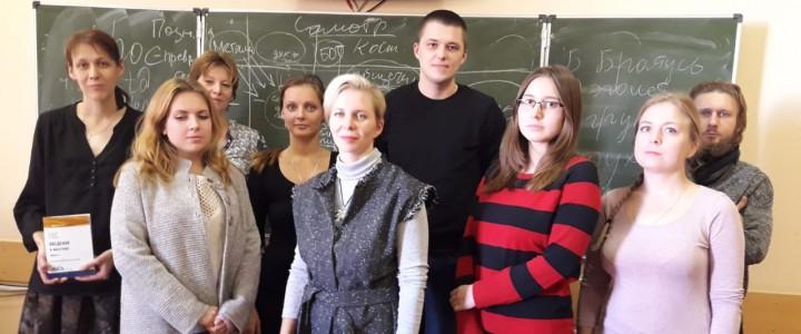 VI Всероссийский Фестиваль Науки NAUKA 0+