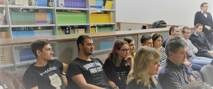 """В библиотеке Географического факультета прошла лекция-презентация """"Мифы о Титанике"""""""