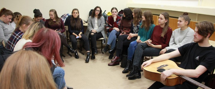 Первое студенческое мероприятие первокурсников в Институте международного образования