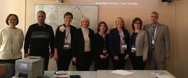 О пограничье межкультурного диалога говорили участники конференции «Русистика и современность» в Санкт-Петербурге