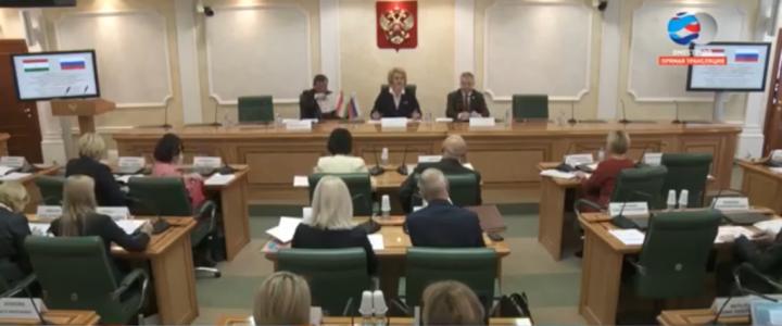 МПГУ на VI Межпарламентском форуме «Россия – Таджикистан: потенциал межрегионального сотрудничества»