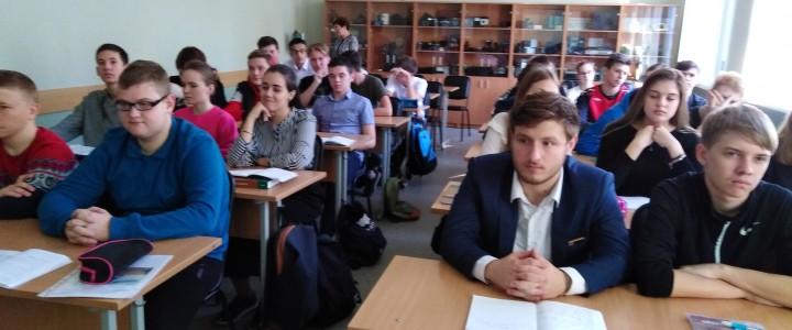 Книжная выставка в Колледже МПГУ «100-летию ВЛКСМ посвящается»
