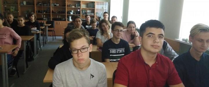 Лекция в Колледже МПГУ «История  комсомола: события, люди»