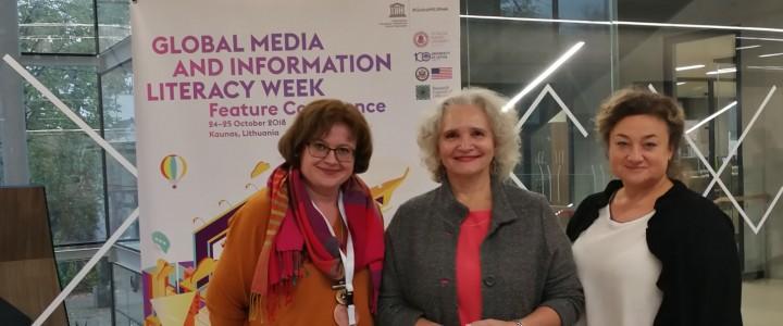 В Каунасе на конференции ЮНЕСКО обсуждали проблемы медийно-информационной грамотности в контексте развития городов