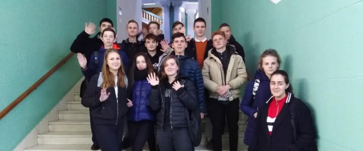 Студенты Колледжа МПГУ на праздновании 100-летия ВЛКСМ