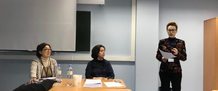 «Феномен творческой личности. Фатющенковские чтения» – VIIIМеждународная научная конференция