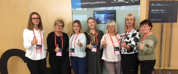 Представители Института детства посетили V Глобальную конференцию по технологиям в образовании #EdCrunch2018