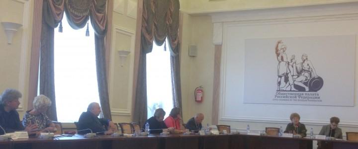 В Москве обсудили современные учебники
