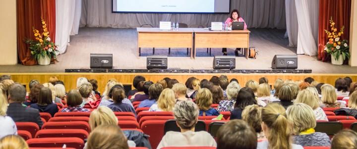 Выездное повышение квалификации специалистов сферы защиты прав детей в Челябинске