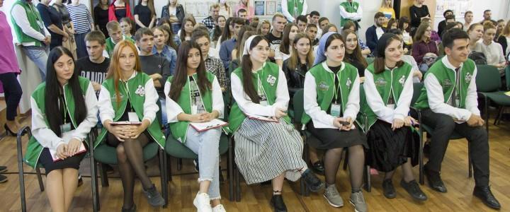 Студенты Ставропольского филиала МПГУ принимают участие во всероссийском проекте «КУНАК»