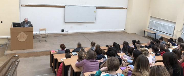 Публичная лекция профессора М.Я. Блоха в рамках Всероссийского фестиваля науки NAUKA+
