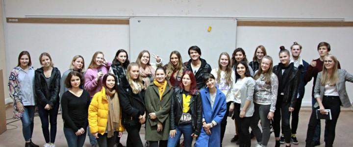Первая встреча студенческого совета Института международного образования