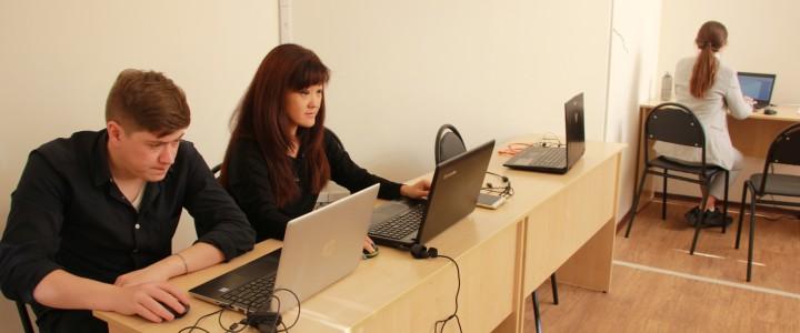 Тестовый чемпионат WorldSkills International в Институте международного образования