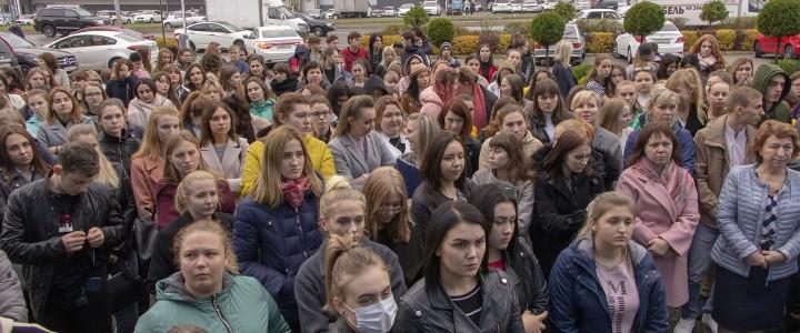 В Ставропольском филиале МПГУ проведена отработка действий при ЧС