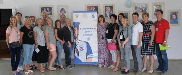 Межфакультетская конференция обучающихся по итогам летней педагогической (вожатской) практики
