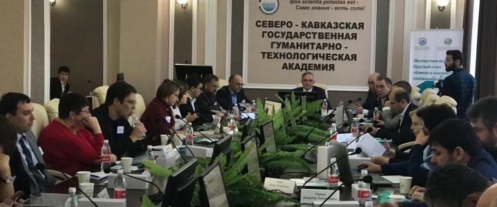 Круглый стол «Кавказ в контексте глобальных вызовов»