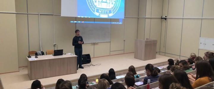 В МПГУ прошли адаптационные лекции по профилактике экстремизма