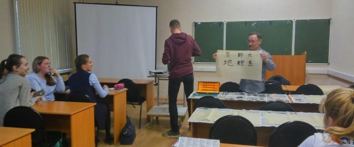 Лекция по основам китайской иероглифики