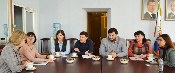 МПГУ будет сотрудничать с Центром социокультурной реабилитации Дианы Гурцкая