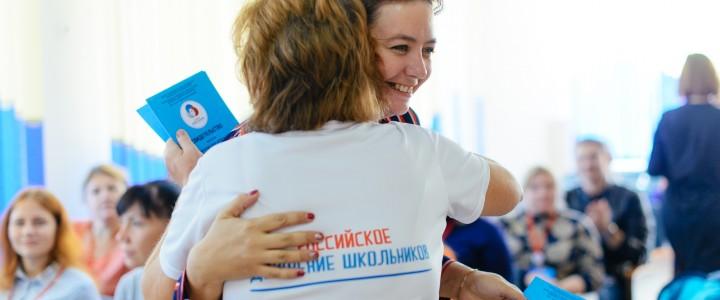 Федерация детских организаций Волгоградской области начинает сотрудничество со Всероссийской школой вожатых