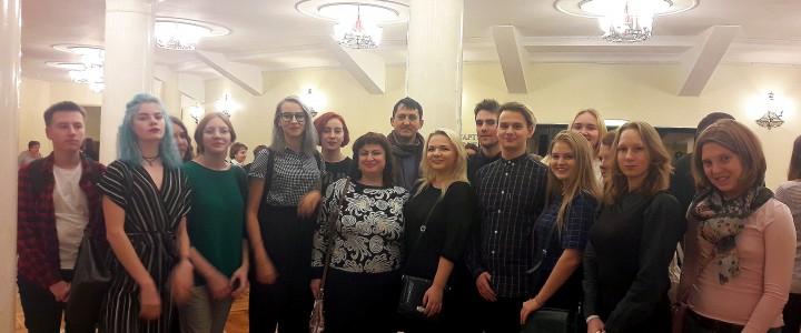 Лицеисты в Московской филармонии